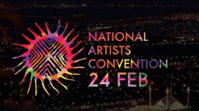 National Artist Convention begins at PNCA today