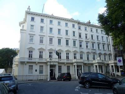 Pakistan High Commission in London to hold Councillors Conference 2018