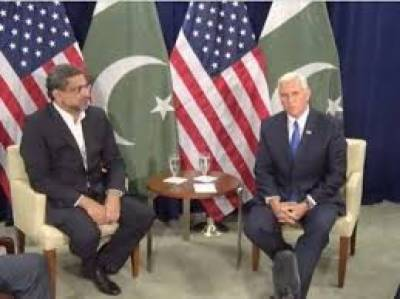 Pakistan not backfiring rather feeling the pressure: US officials