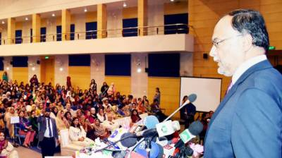 PML-N Acting President to be elected within seven days: Ahsan