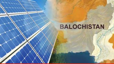 Balochistan govt making efforts to meet energy requirements of remote areas
