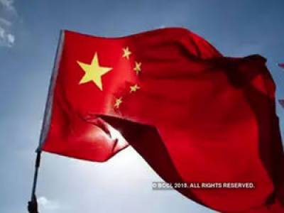 China becomes Vice President of Financial Action Task Force (FATF)