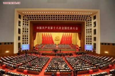 China plans to revamp Party, state institutions