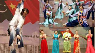CPEC Cultural Caravan Festival underway at PNCA