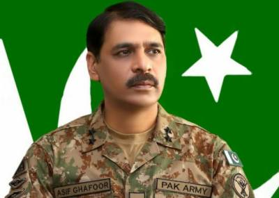 DG ISPR hails Saudi, UAE for development work in areas cleared from terrorists Play Mute Progress: 0% Full screenAdvertisement: 0:06