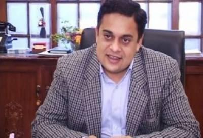 Inquiry underway against Ahad Cheema regarding mega projects