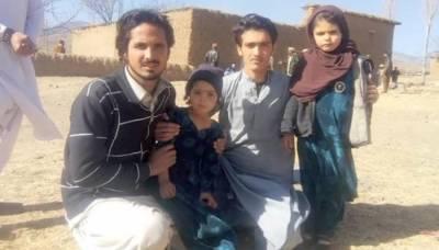 Man present at Naqeebullah's sit-in found dead in DI Khan