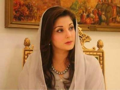 Maryam Nawaz guarantees PML-N victory in 2018 elections