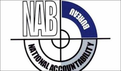 NAB requests Interior Ministry to place former ISI Chief on ECL