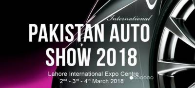 Pakistan Auto Show 2018 from March 2