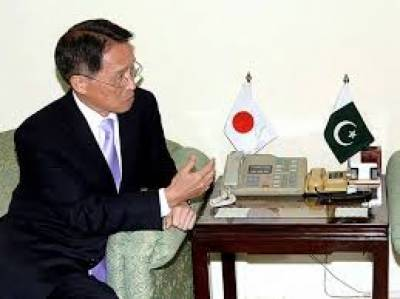 Pakistan-Japan ties being strengthened