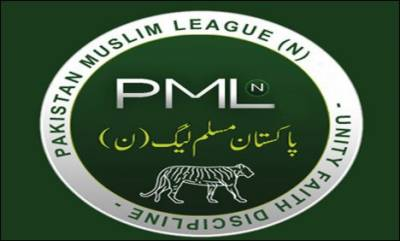 PML-N central executive committee meeting