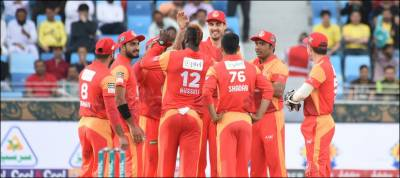 PSL 2018: Islamabad United beat Multan Sultans