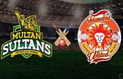 PSL 2018: Islamabad United Vs Multan Sultans live score update