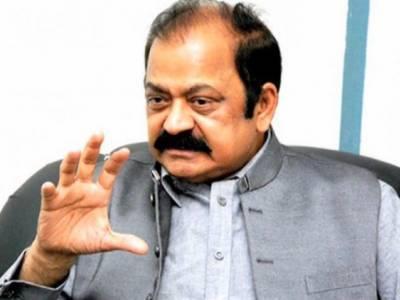 Rana Sanaullah condemns Imran Khan's criticism on bureaucracy