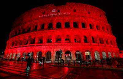 Rome's ancient Colosseum turned red to protest PAKISTAN's Blasphemy Law