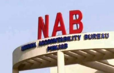 Why Rangers have been deployed at NAB Headquarters in Lahore