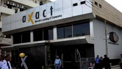 Axact case: SHC approve's FIA's appeal, sends case to trial court