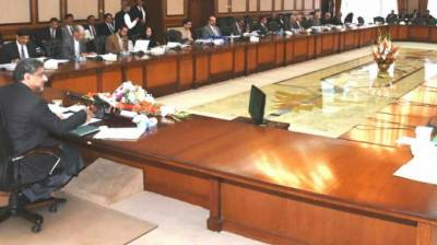 CCI meeting held in Islamabad, important decisions taken