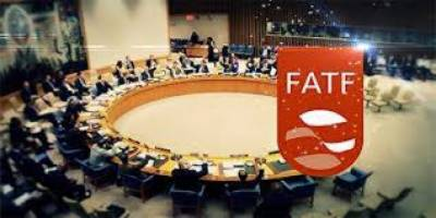EXCLUSIVE: Why China, Saudi Arabia ditched Pakistan at the last moment in FATF