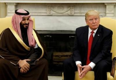 Is Saudi Arabia on way to become a Nuclear Power