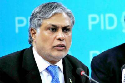 NAB files supplementary reference against Ishaq Dar today