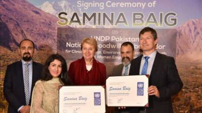 Pakistan's Samina Baig appointed as UN goodwill Ambassador