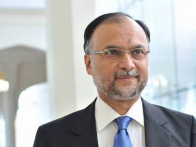 Pakistan will continue to play its Frontline role in weeding out extremism and terrorism: Ahsan Iqbal
