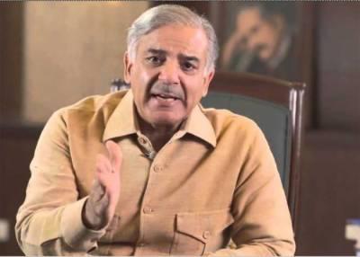 PML-N Govt adopts zero-tolerance policy against corruption: Shahbaz