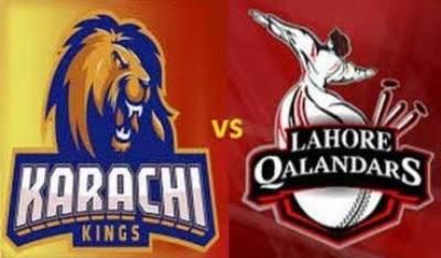PSL: Karachi Kings to face Lahore Qalandars tonight