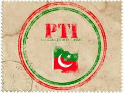 PTI to write letter against officers on strike in Punjab