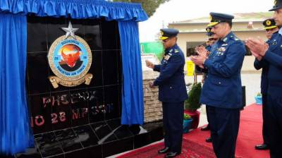 Air Chief inaugurates new Multirole Squadron of JF-17 Thunder