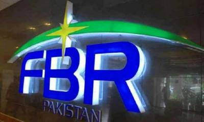 FBR registers 17.65pc revenue growth in 8 months