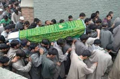 Indian troops martyr another youth in IOK