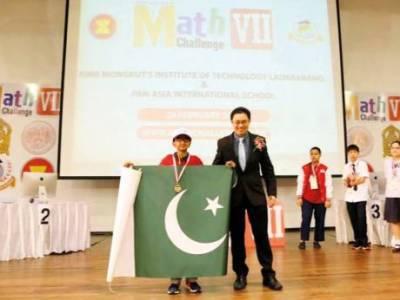 Jaffar Raza: Pakistan's mathematical genius wins gold at international maths challenge