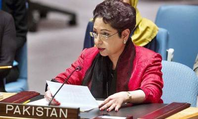 Permanent seats in Council will not enhance UNSC's effectiveness: Maleeha