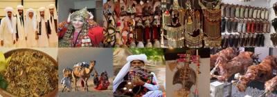 Baloch Culture Day festivities observed across the Balochistan