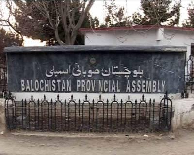 Balochistan: 23 candidates contesting Senate Elections
