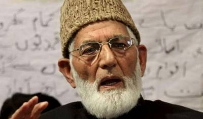 Gilani concerned over plight of Kashmiri detainees