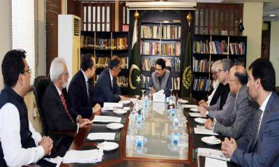 Govt endeavoring to make financial, capital market most competitive: Miftah