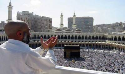Govt to conduct 2nd Hajj balloting after court's decision