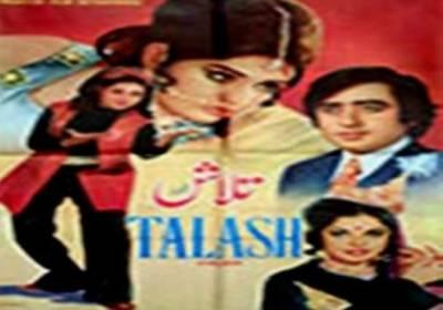 "Lok Virsa to screen classic film ""Talash"""