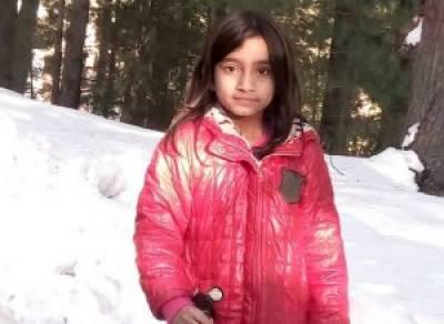 Pakistani 9 year old mountaineer