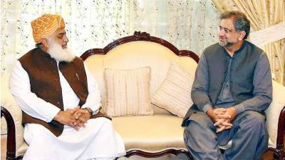PM, JUI (F) Chief discuss overall political situation