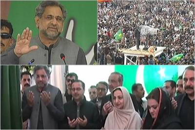 PM performs ground breaking of Rawalpindi - Kahuta Road rehabilitation
