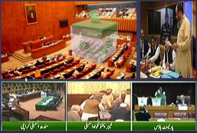 Polling underway to fill 52 vacant seats of Senate