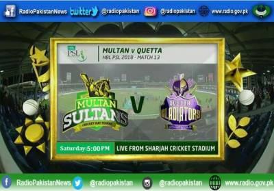 PSL 2018 Today Matches: Multan Sultans take on Quetta Gladiators