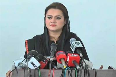 Today marks a historic day for Pakistan as Senate elections being held timely: Marriyum