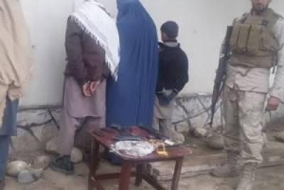 Afghan security forces arrest female Taliban militant