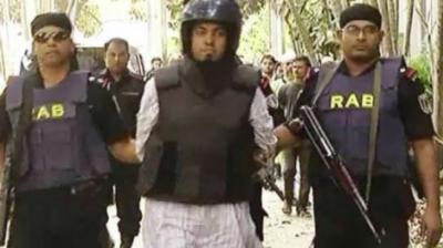 Bangladesh arrests Commander military unit Ansar Al Islam